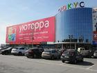 В Челябинске выставлен на продажу ТРК «Фокус»