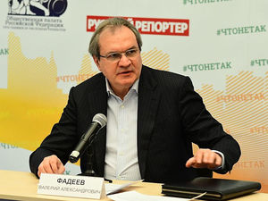 Госкорпорация ВЭБ отсудила у главного редактора «Эксперта» 751 млн руб.