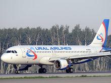 «Уральские авиалинии» не будут выплачивать дивиденды акционерам за 2019 г.