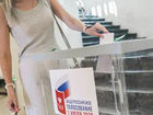 В Красноярском крае по поправкам в Конституцию проголосовало чуть больше половины жителей