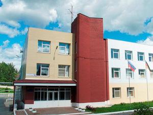 Уральский завод вошел в число системообразующих предприятий