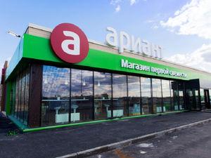 В Челябинской области «Агрофирму Ариант» обокрали на 5,4 млн руб.