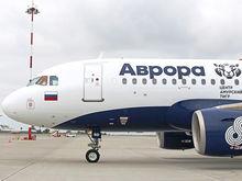 Красноярск с Владивостоком свяжет прямой авиарейс