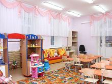 В Екатеринбурге разрешили открыться детским садам. В регионе 227 новых случаев COVID-19