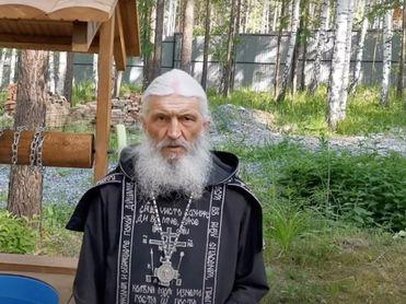 Скандально известного схиигумена Сергия лишили сана. К делу подключается полиция