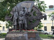 В память о трудовом подвиге. АПЗ принял участие в создании памятника труженикам тыла