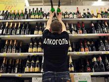 Активисты Общественной палаты хотят отмены запрета на продажу алкоголя вечером