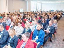 Открыта регистрация на XII Уральский форум по недвижимости