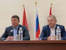 Свердловскому району Красноярска назначили нового руководителя