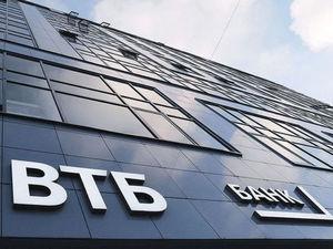 Клиенты ВТБ смогут получить до 1 млн руб. только по паспорту