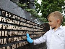В Нижнем Новгороде проходит мультимедийная выставка «Горький – город трудовой доблести»