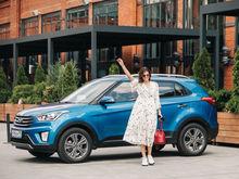 Онлайн-подписка на автомобили Hyundai Mobility заработала в Новосибирске