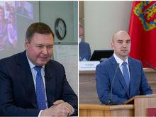 Спикер Заксобрания и министр экономики Красноярского края заразились COVID-19