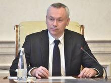 Травников назначил двух министров в Новосибирской области