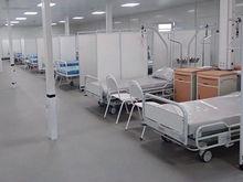 Мобильный госпиталь в «Екатеринбург-ЭКСПО» начинает принимать пациентов