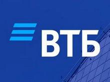 ВТБ в июне нарастил выдачу ипотеки в 1,5 раза