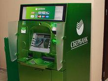 Сбербанк заработал на комиссиях рекордную сумму. Несмотря на отмену банковского роуминга
