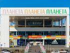 Часть магазинов в красноярской «Планете» снова начнут работать