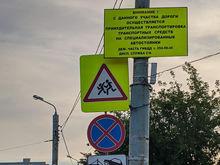 В Челябинске демонтируют около 150 информщитов кислотного цвета