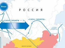 В Красноярском крае уточнили запасы газа для актуализации схемы газификации региона