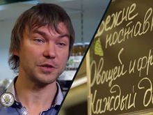 Андрей Кривенко, «Вкусвилл»: «Наш конкурент — Coca-Cola. А бюджета у нас нет и не будет»