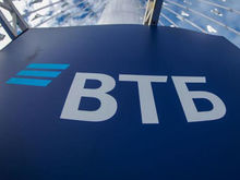 В июне спрос россиян на кредиты наличными в ВТБ вырос в 1,5 раза