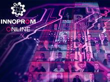 Образование по-новому: можно ли вырастить хорошего специалиста онлайн?