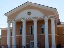 Тува осталась без своего Народного банка