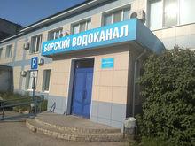 Недосчитались 1,5 млн. К сотрудникам «Борского водоканала» пришли с проверками из МВД