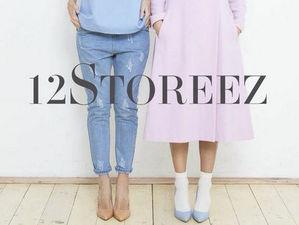 В «Планете» открылся магазин популярной российской марки одежды