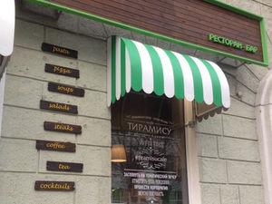 После восьми лет работы в Екатеринбурге закрывается итальянский ресторан