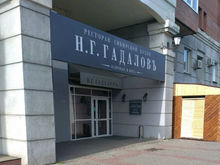 Красноярский ресторан «Гадаловъ» уходит с рынка