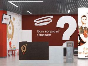 В Новосибирске открылся государственный центр оказания услуг «Мой бизнес»