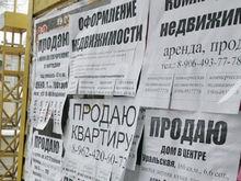 В Екатеринбурге растут цены на вторичное жилье. Но не на все и не везде