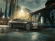 Дилер BMW в Екатеринбурге представил эксклюзивные предложения на роскошные автомобили