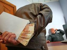 Среднестатистическая взятка по Красноярскому краю составляет 113 тыс. рублей