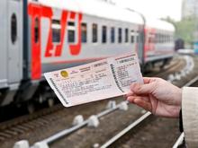 РЖД возвращает в расписание два «курортных» поезда