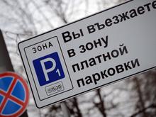 В Красноярске реанимируют проект платных парковок