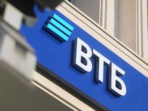 ВТБ перезапускает флагманскую Мультикарту