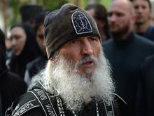 Суд рассмотрел еще одно дело против отца Сергия и признал священника виновным