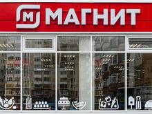 Цены ниже, другой сервис. «Магнит» запускает новую торговую сеть-дискаунтер