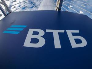 Клиенты ВТБ смогут получить справку для налогового вычета в ВТБ Онлайн
