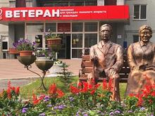 Депутат ЗС сообщил о вспышке коронавируса в пансионате «Ветеран»
