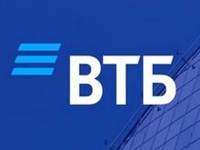 ВТБ помогает бизнесу оптимизировать расходы по картам