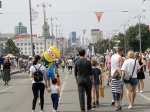 В Екатеринбурге отменят празднование Дня города. Ситуация с коронавирусом не позволяет