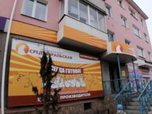 Имущество Среднеуральской птицефабрики продали с дисконтом 50%