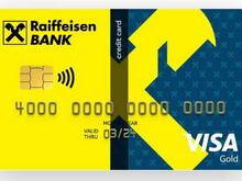 За какие покупки по кредитке «Кэшбэк на всё» клиенты Райффайзенбанка вернули себе деньги