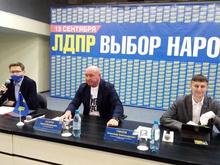 ЛДПР: в Красноярском крае заменили депутата Заксобрания и назначили врио мэра Норильска