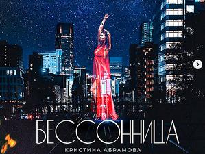 Умершей от онкологии красноярской телеведущей Настасье Поползиной посвятили песню