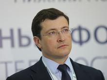 Нижегородский губернатор внес изменения в указ о режиме повышенной готовности